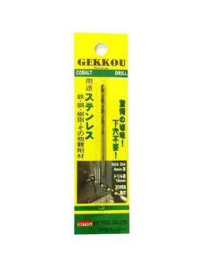 Gekkou Straight Shank Cobalt Drill   8.2 x 117 x   84