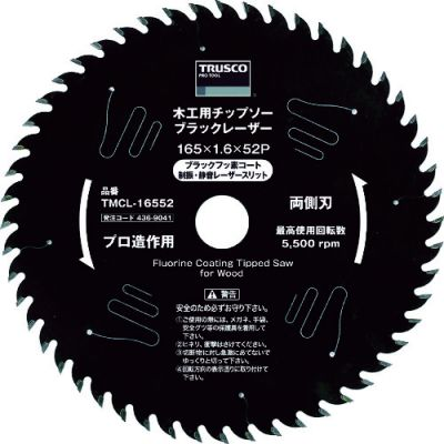 Trusco 436-9041-Fluorine Coating Tipped Saw for Wood TMCL16552